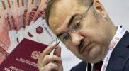 Дроздов сказал, что уже 80% пенсионеров получили увеличенную на 1000 рублей пенсию