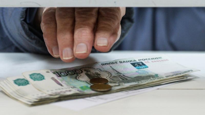 Повышение пенсий с 1 апреля 2019 года последние новости: на сколько